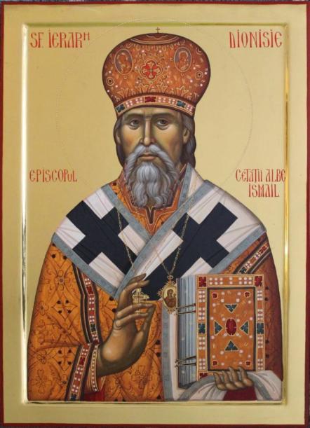 canonizare dionisie erhan